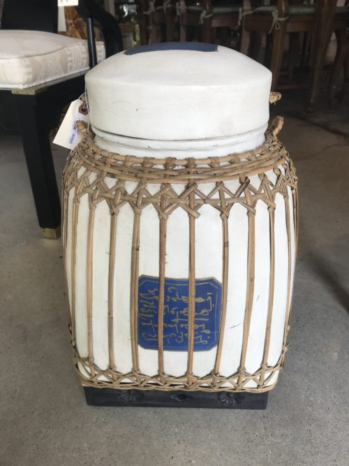 Asian Rice Container