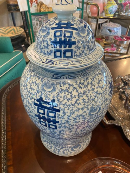 Double Happiness Large 20 Inch Lidded Jar