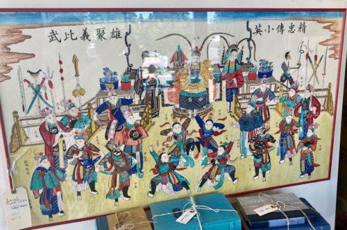 Chinese Vivid Bold Color Watercolor Art